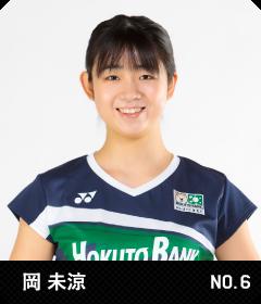 MISUZU OKA NO.6