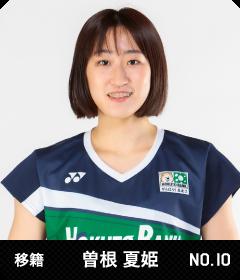 KOHARU YONEMOTO NO.10